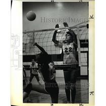 1980 Press Photo Dara Sadowsky - ora82408