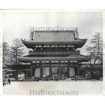 1957 Press Photo Heian Shrine Gateway, Kyoto, Japan - ftx02010