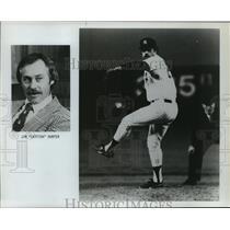 "1988 Press Photo Jim ""Catfish"" Hunter Pitching for New York Yankees - mja56002"
