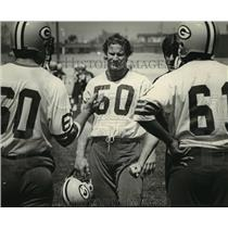 1981 Press Photo Football- Rich Wingo, Greenbay Packers - mja56060