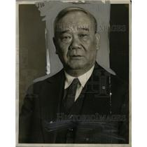 1929 Press Photo Charley Young, Chinese-American - neo04623