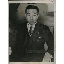 1937 Press Photo Prince Fumimaro Konoye new Premier of Japan - neo24458