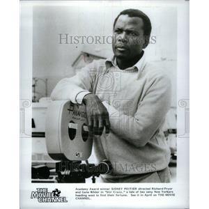 1982 Press Photo Sidney Poitier Academy Award Stir Gene - RRU43965