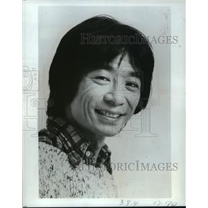 1979 Press Photo Randall Duk Kim, artistic director, American Players Theatre