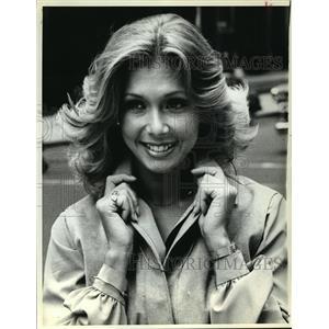1978 Press Photo Kylene Barker, the new Miss America - mja10018