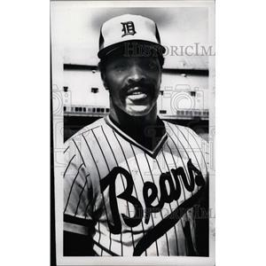 1981 Press Photo Art Gardner Baseball Player - RRW80437