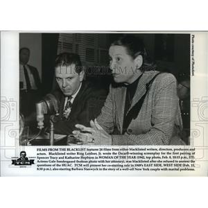1996 Press Photo Gale Sondergaard and her attorney refuse questions at the HUAC.