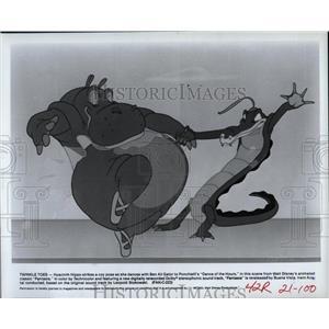 1982 Press Photo Fantasia Walt Disney Cartoons Chicago - RRX61559