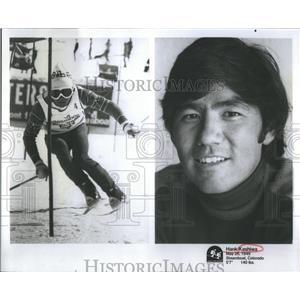 1949 Press Photo Hank Kashiwa Pro Skiing Colorado - RRQ05867