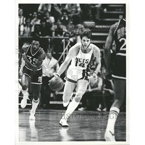 1979 Press Photo Mike Newlin New Jersey Nets - RRQ00405