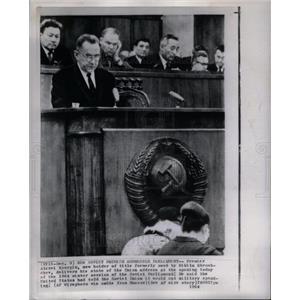 1964 Press Photo Alexei Kosygin Russian Premier
