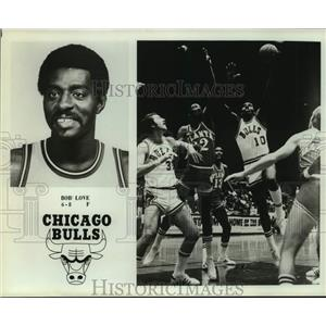 Press Photo Chicago Bulls basketball forward Bob Love - sas14004