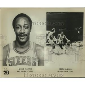 Press Photo Philadelphia 76ers basketball player George McGinnis - sas14783