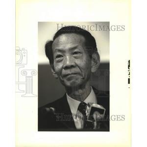 1995 Press Photo Takakazu Kuriyama, Japanese ambassador at Tulane University