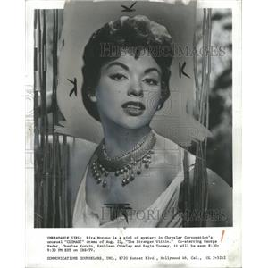 1957 Press Photo Actress Rita Moreno - RRW42409