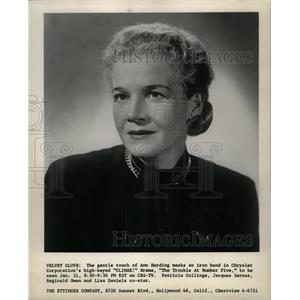 1958 Press Photo Actress Ann Harding Radio TV Theater - RRW20367