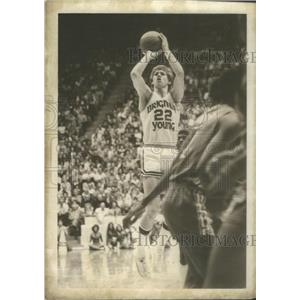 1979 Press Photo Danny Ainge American basketball manager President BostonCeltics