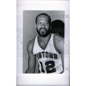 1977 Press Photo Pistons - RRX38749