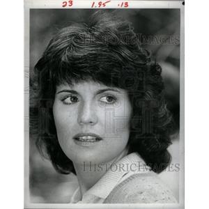 1981 Press Photo Lucie Arnaz/Actress/Singer/Dancer - RRX58597