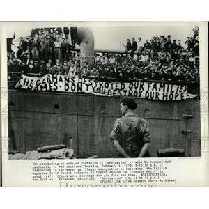 1979 Press Photo TV Episode Palestine Abdication PBS - RRX75775