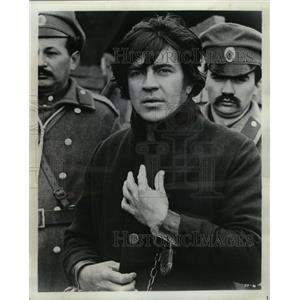 1969 Press Photo Alan Bates English Actor - RRW24893