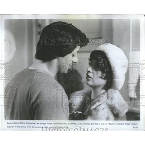 1977 Press Photo Sylvester Stallone Talia Shire Rocky - RSC37023