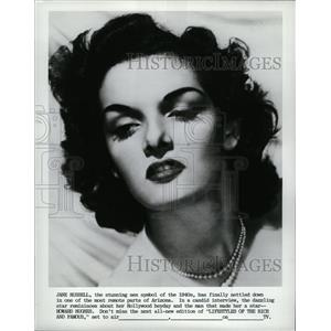 1985 Press Photo Jane Russell Actress Lifestyles - RRX72571