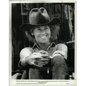 1978 Press Photo Jane Fonda Comes A Horseman Actress - RRW18437