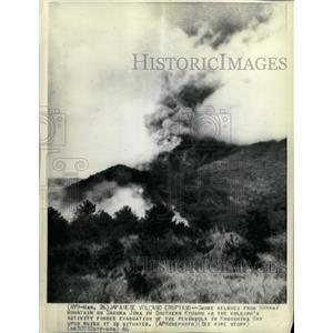 1946 Press Photo Japanese Volcano Southern Kyushu Jima - RRX65985