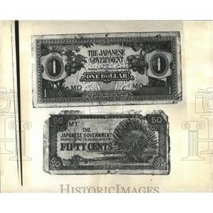 1945 Press Photo 20th Century Japanese Currency - RRX83357