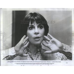 1979 Press Photo Actress Talia Shire Windows Movie - RSC37021