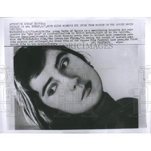 1959 Press Photo Young Garbo Russian Actress - RSC35707