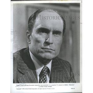 1977 Press Photo ROBERT DUVALL AMERICAN ACTOR DIRECTOR - RSC81603