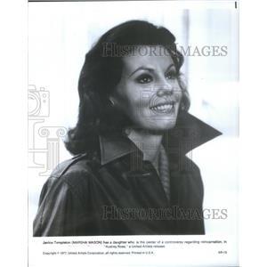 "1977 Press Photo Marsha Mason in ""Audrey Rose"" - RSC81563"
