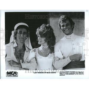 1986 Press Photo Marty Feldman Play Digbx Ann Margret - RRV23057