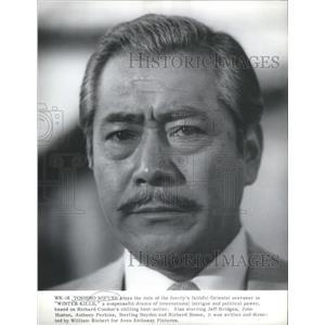 "1979 Press Photo Actor Toshiro Mifune in ""Winter Kills."" - RSC65105"