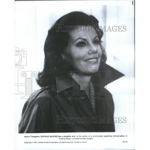 1977 Press Photo Marsha Mason Actress Janice Templeton Audrey Rose - RSC81575