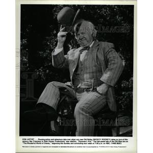 1978 Press Photo Mickey Rooney Actor Donovan's Kid - RRX70231