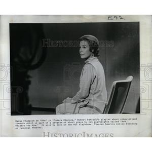 1969 Press Photo Actress Marge Champion - RRW83741