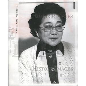 1977 Press Photo Iva Ikuko Toguri D'Aquino - RSC69249