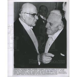 1963 Press Photo Giorges Seferis, Nobel Prize Winner - RSC60427