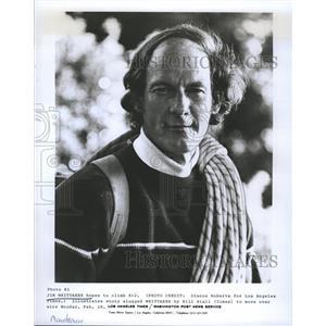 1977 Press Photo Mountaineer Jim Whittaker