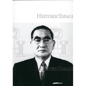 Press Photo Hakuei Ishida, Minister of Labou