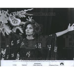 1975 Press Photo Diana Ross Mahogany Film Actress Sing