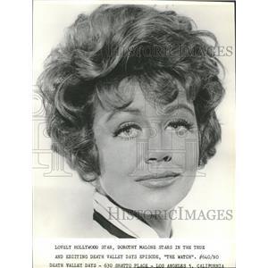 1962 Press Photo Dorothy Malone/Actress/Academy Award - RRT99061