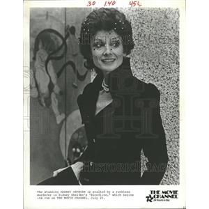 1981 Press Photo Audrey Hepburn - RRT68689