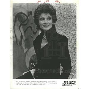 1981 Press Photo Audrey Hepburn - RRT68689