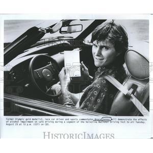 1970s William Bruce Jenner Press Photo - RRS81745