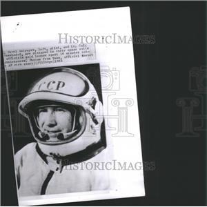 1965 Press Photo Pavel Belyayev Pilot Lenonov Official - RRS23959