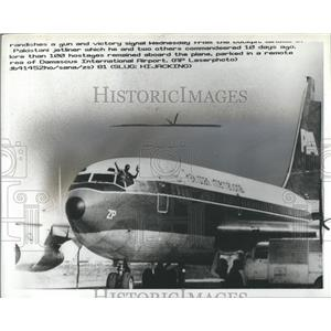 1981 Press Photo Randishes Gun Victory Sigal Pakistani - RRS29609